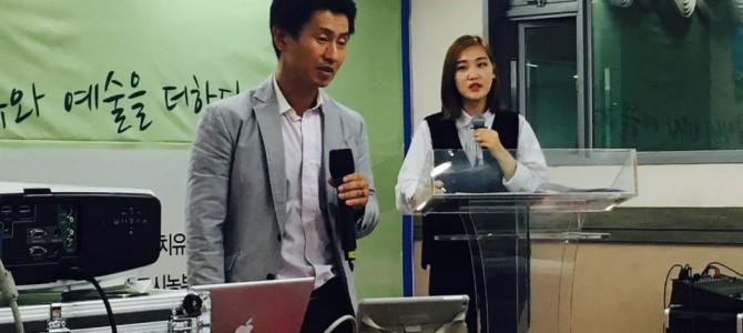 韓国 都市農業博覧会に参加しての所感がインタビュー記事になりました