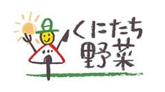 zirei008_yasaifair01